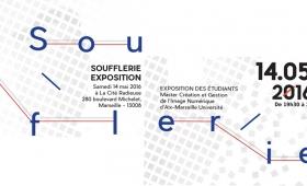 Soufflerie
